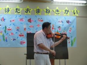 山岸理事長先生のバイオリン演奏♪