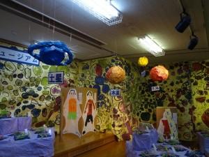 5歳児 宇宙ワールド